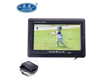 China 7 Inch Color Car TFT LCD Monitor Vehicle LCD Display Compatible with Mobile DVR supplier