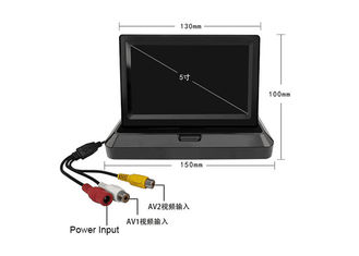 China 5 Inch Foldable Car TFT LCD Monitor Reverse Rear View HD Display supplier