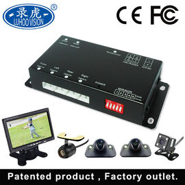 China Mobile Digital Record Vehicle Security Camera System With 4 Cameras LCD Monitor distributor