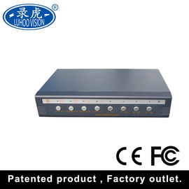 China Security Digital Video Multiplexer / Wireless CCTV Quad Video Processor factory