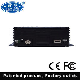 China 12 Volt Mobile Digital Video Recorder , 3G/4G Auto Dvr Camera System distributor